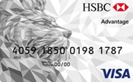 Advantage Card HSBC